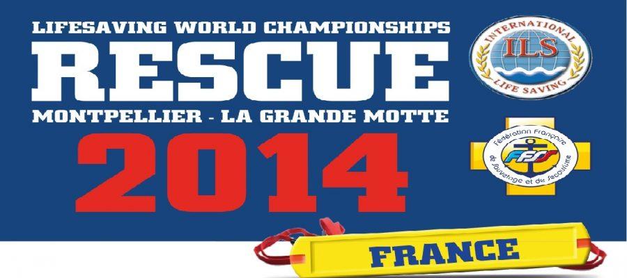 france_logo2